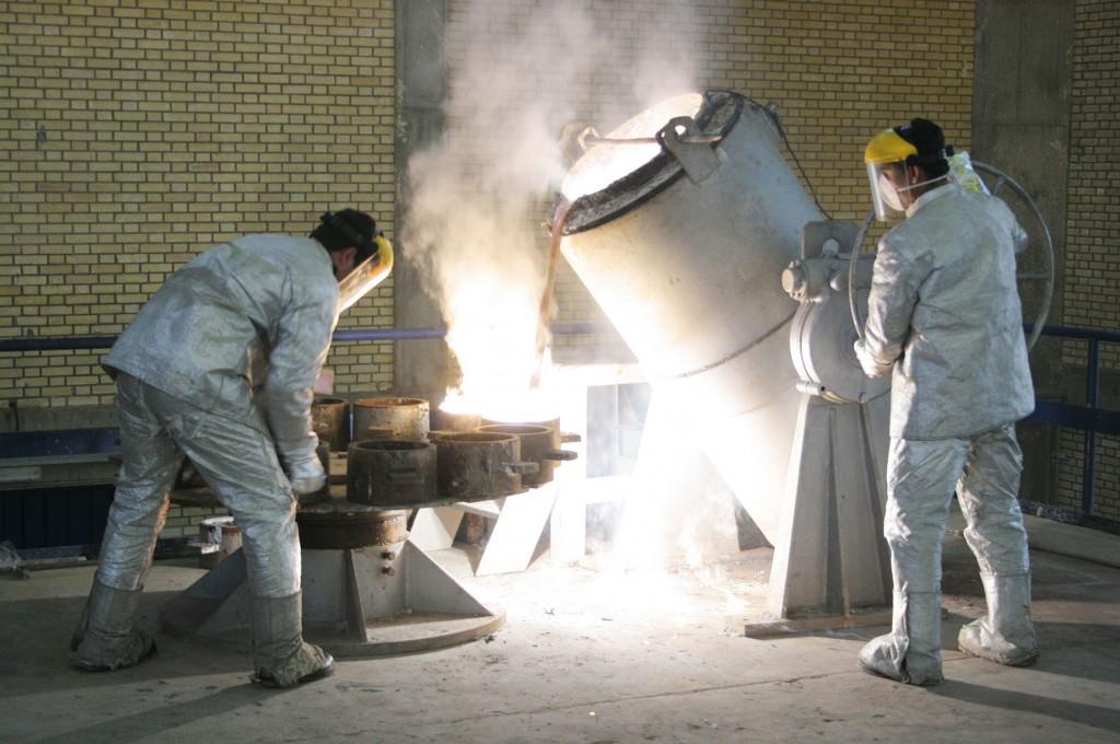 The Esfahan uranium conversion facility in Iran.