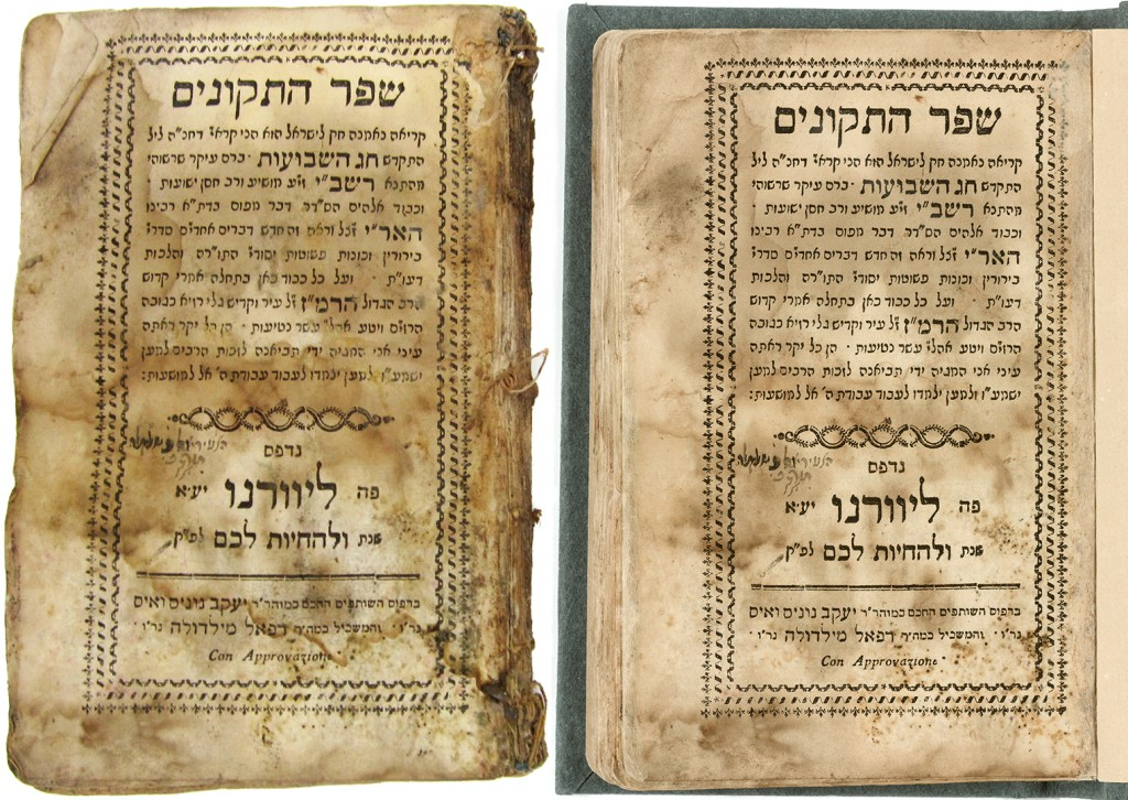 Before and after: This 1795 Book of Vigils would have been studied on the eve of the Jewish holiday of Shavuot.