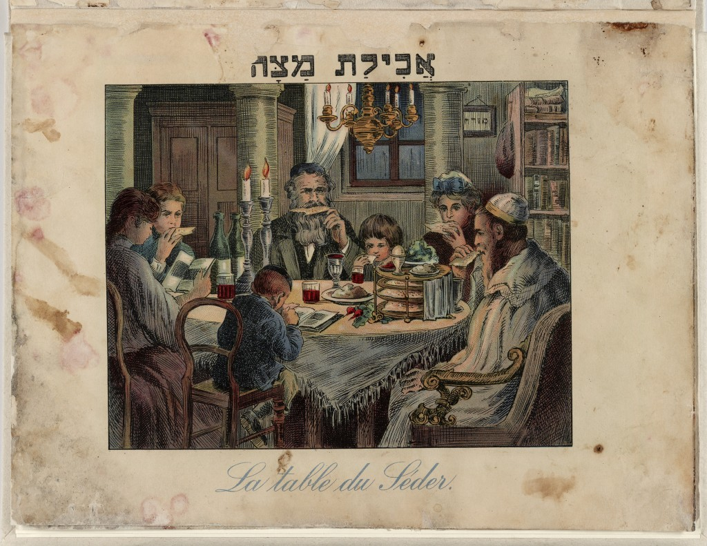 This 1930 French and Hebrew Passover Haggadah was published in Vienna. Photo by U.S. National Archives