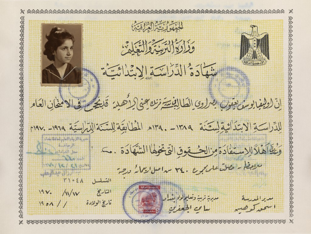The school certificate for Olivia Joseph Jacob Basrawi from the Republic of Iraq's Ministry of Education and Instruction, 1970