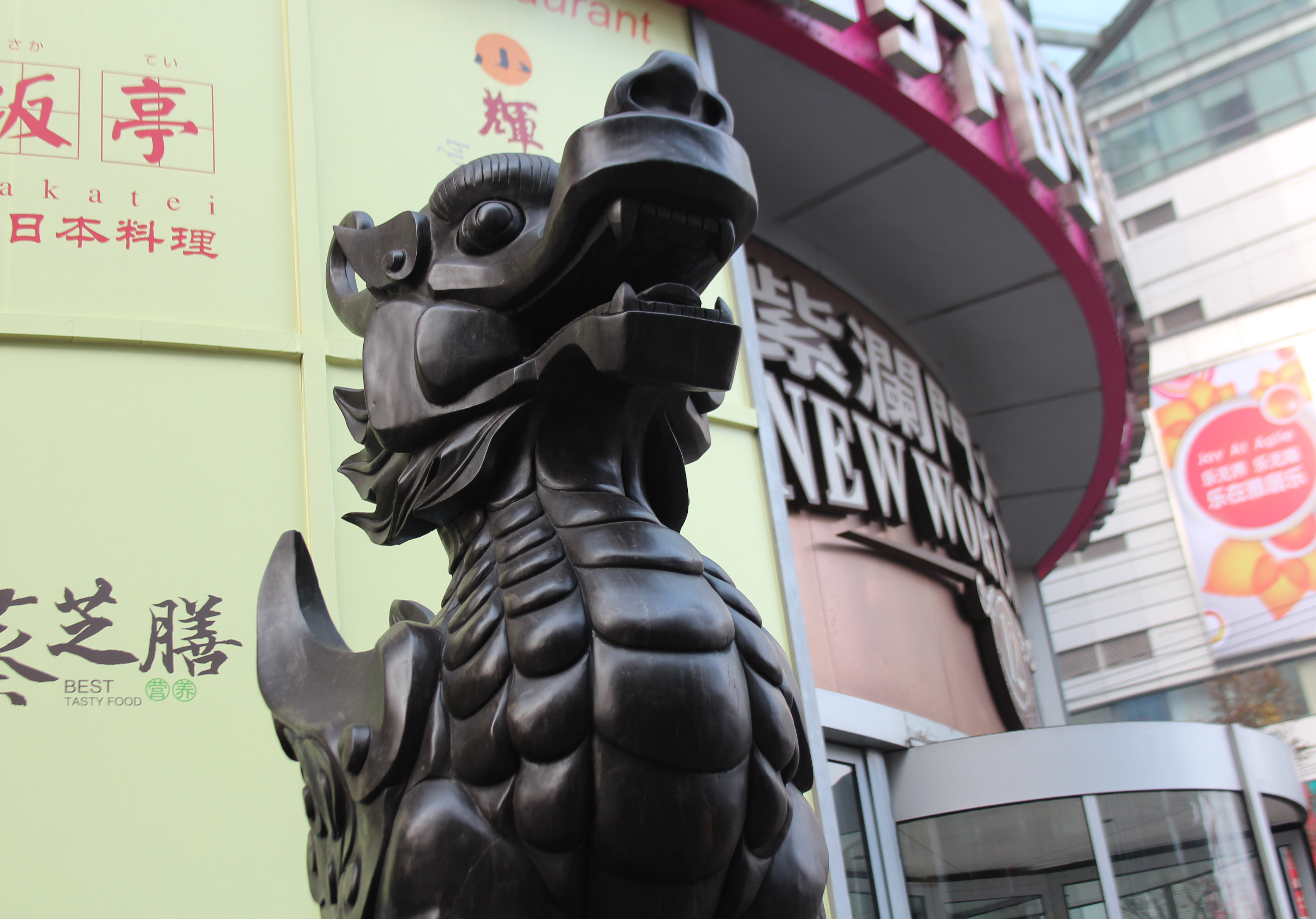A dragon statue guards the entrance of the New World shopping center in Shanghai. Photo by Larisa Epatko/PBS NewsHour