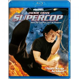 "Researchers first used the pattern from a Blu-ray copy of the Jackie Chan film ""Supercop"" to test efficiency"