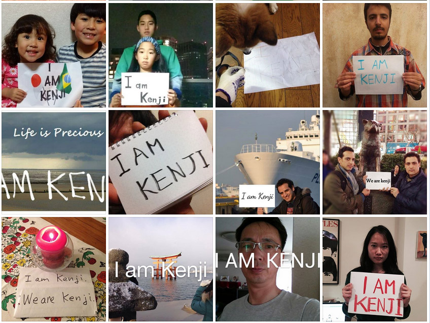 """""""I am Kenji"""" Facebook page displays photos expressing support for the Japanese journalist hostage held by Islamic State militants."""