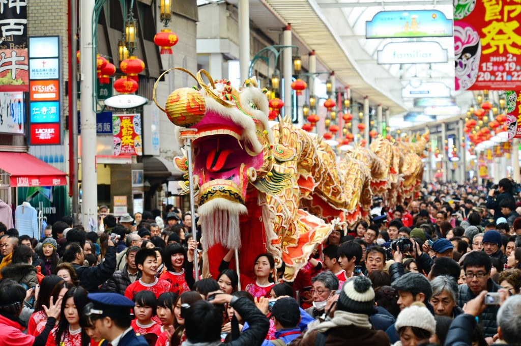 Chinese New Year celebrations around the globe ring in the ...