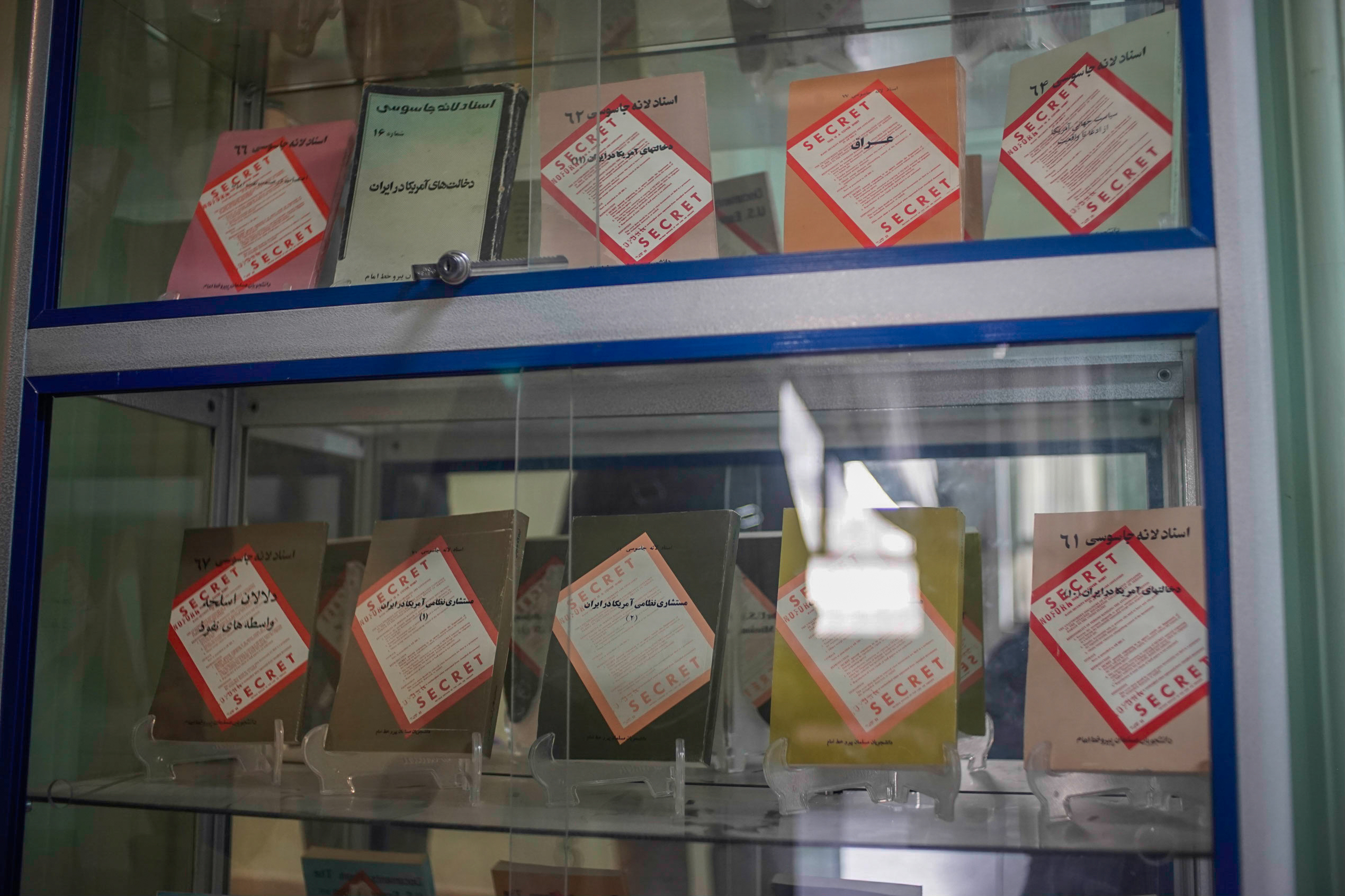 In one hallway sits a display case full of books the Iranians published containing what they allege were the various classified documents discovered inside the U.S. embassy in 1979.