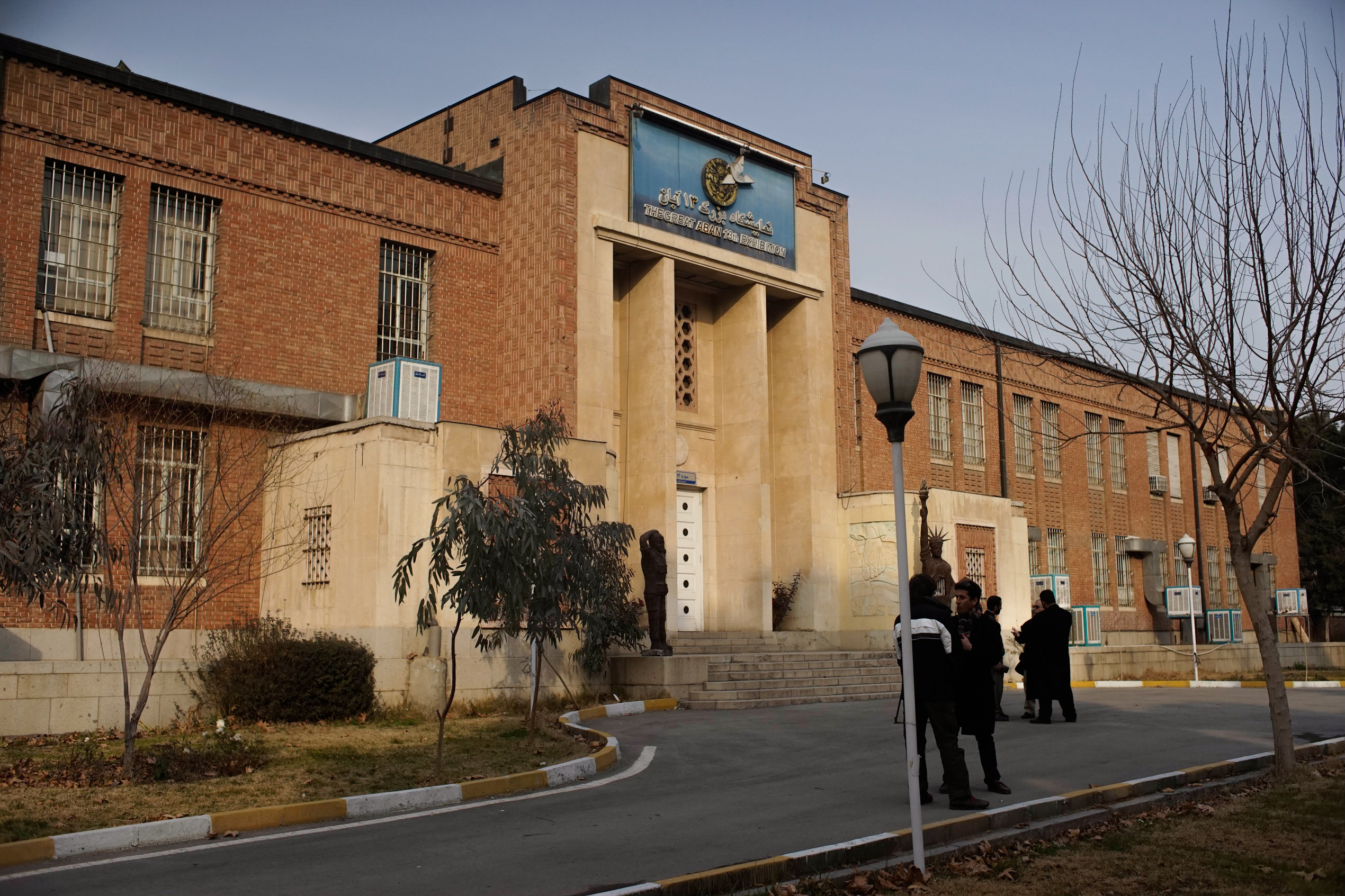 "Exterior of the former main U.S. embassy building in Iran.  Labeled the ""Den of Spies"" by the Iranians, this was the main building stormed by the hostage takers in 1979, as dramatized in the opening of the 2012 Ben Affleck film ""Argo.""  This was also where the hostages were initially kept captive until the failed rescue attempt prompted the Iranians to separate the hostages at different locations. The building now houses an amateurish propaganda museum that's rarely open to the public. The rest of the embassy compound is reportedly used to train members of Iran's Revolutionary Guard."