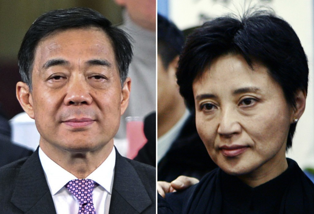 Bo Xilai was a rising star in China's Communist party when he was convicted of embezzlement and abuse of power in 2013. A year earlier, his wife Gu Kailai  was convicted of murdering a British businessman. Photo by Reuters