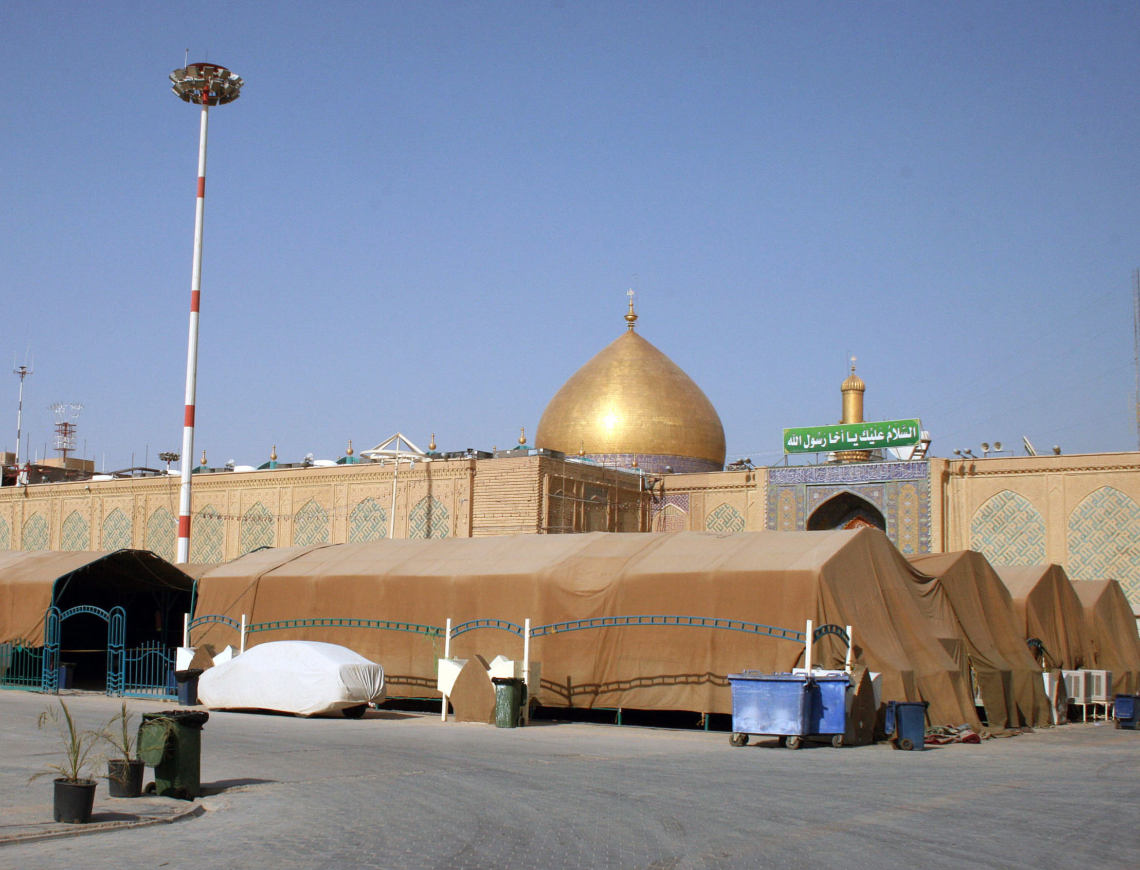Najaf Dispatch: Inside the Imam Ali Shrine | PBS NewsHour