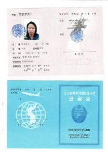 The visa I received to visit to North Korea as an American tourist.