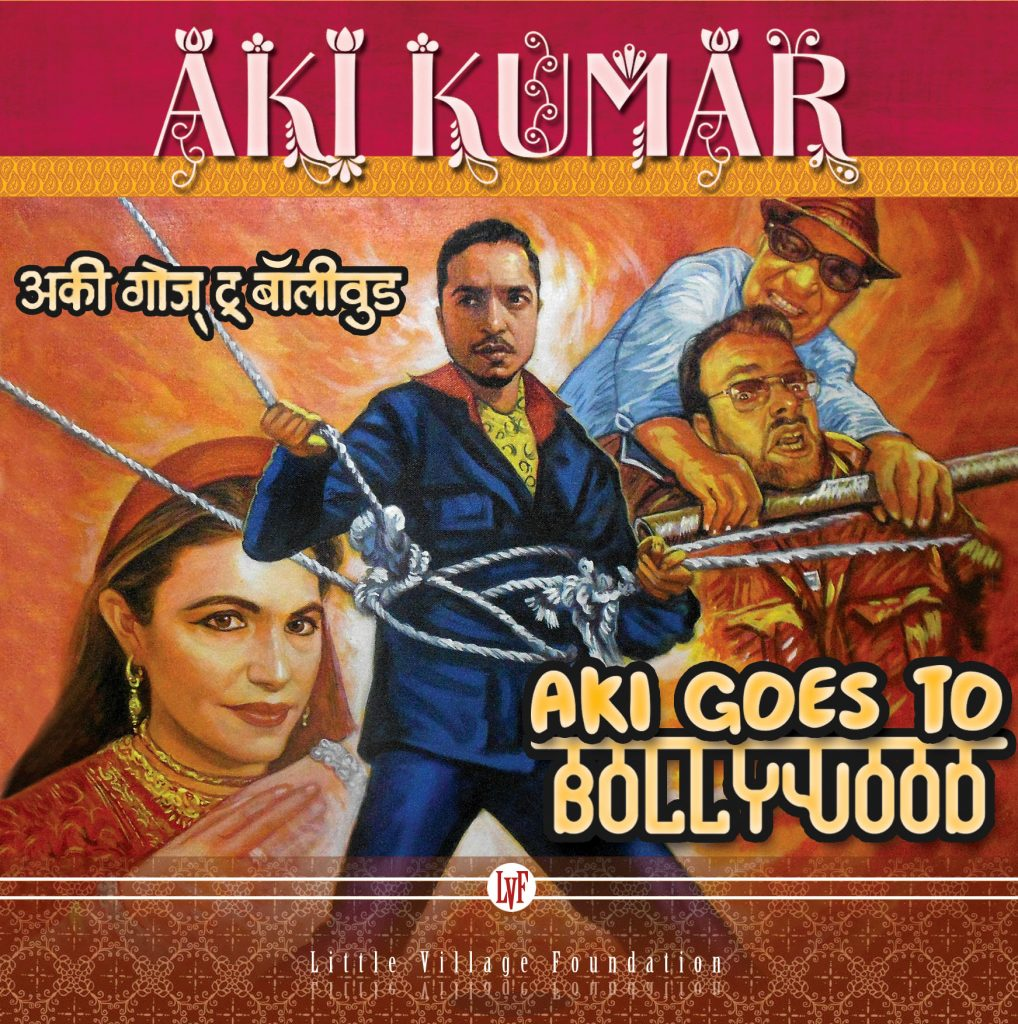 The cover for 'Aki Goes to Bollywood' pays tribute to classic Indian cinema poster design.