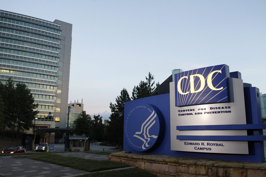 A general view of the Centers for Disease Control and Prevention (CDC) headquarters in Atlanta in 2014. Photo by Tami Chappell/File Photo/Reuters