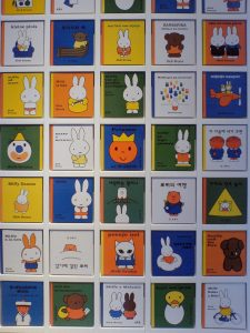 Miffy and books featuring other Bruna characters were translated into more than 50 languages. Image: Flickr user Lollyman