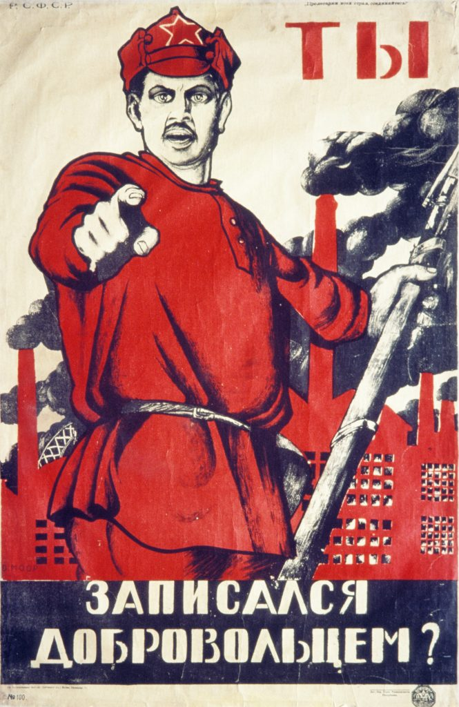 """A Soviet recruitment poster from the time of the Russian Revolution in 1917 says, """"You! Have you signed up with the volunteers?"""" Photo by Sovfoto/UIG via Getty Images"""