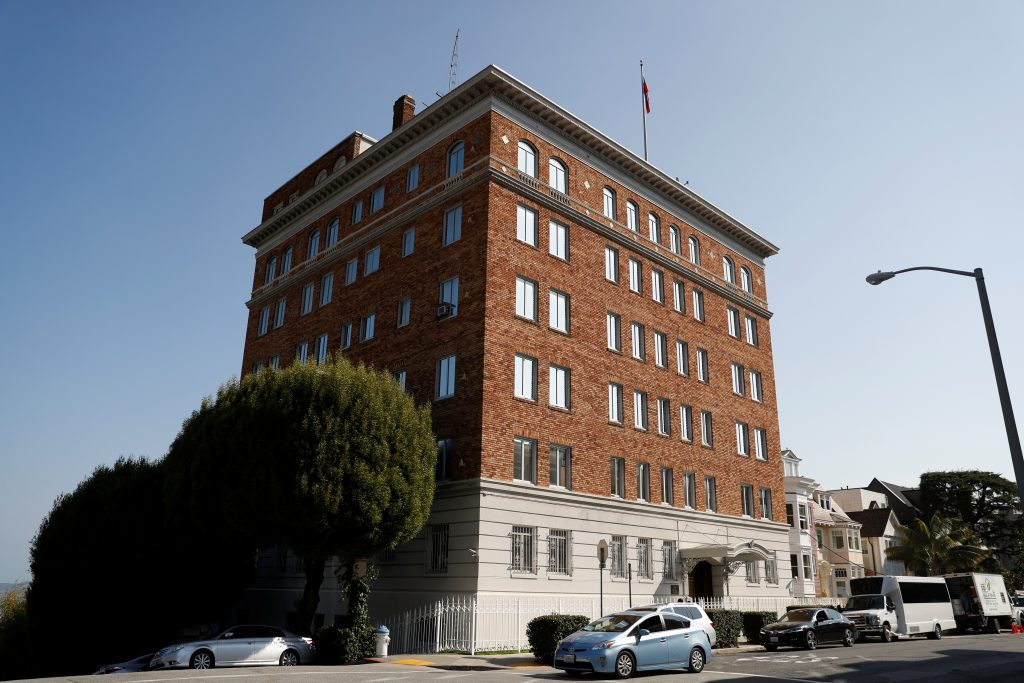 The entrance to the building of the Consulate General of Russia is shown in San Francisco, California, U.S., August 31, 2017. REUTERS/Stephen Lam - RC1DA418E830