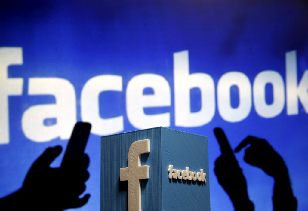 Facebook announced new transparency rules Friday for political ads. File photo/Dado Ruvic/Illustration