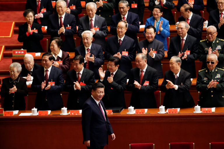 Chinese President Xi Jinping arrives for the opening of the 19th Communist Party National Congress at the Great Hall of the People in Beijing on Oct. 18. Photo by Jason Lee/Reuters