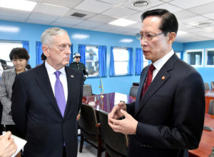 U.S. Defense Secretary Jim Mattis and South Korean Defense Minister Song Young-moo visit the truce village of Panmunjom