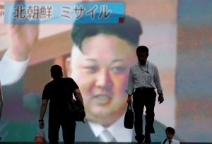 Monitor in Tokyo shows news of North Korea firing a ballistic missile on July 4. File photo by Toru Hanai/Reuters