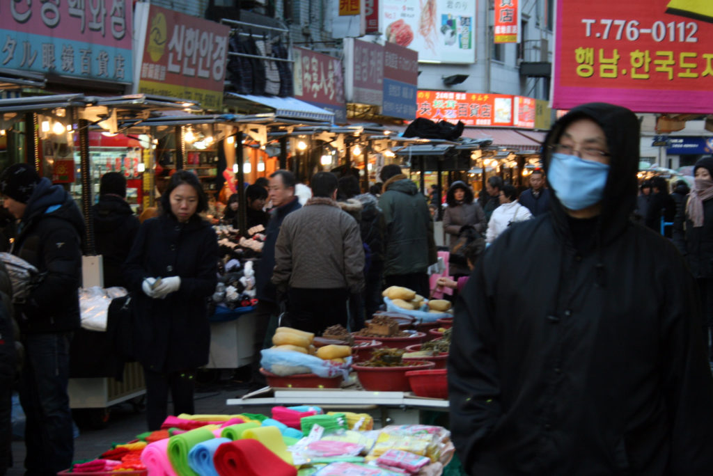 Outdoor markets in South Korea offer everything from jewelry to dried crickets. Photo by Larisa Epatko/PBS NewsHour
