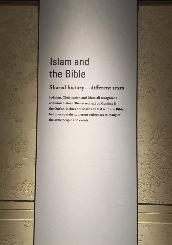 A plaque at the Museum of the Bible is one of two references to Islam in the museum. Credit: Anne Davenport