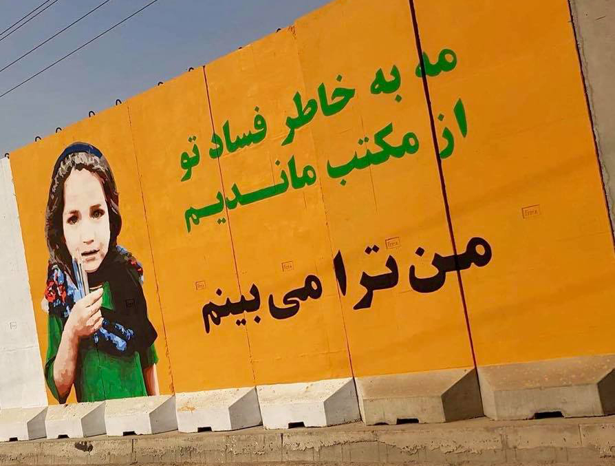 "As part of the I See You campaign, a mural with the words ""I cannot go to school because of your corruption"" features a child selling pens on the streets of Kabul. Photo courtesy of ArtLords"