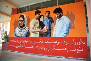 "A mural addressing harassment of women says ""The true and perfect Muslim is the one that other people are safe from his tongue and hand"" painted at Professor Burhanuddin Rabbani University in Kabul. Photo courtesy of ArtLords"
