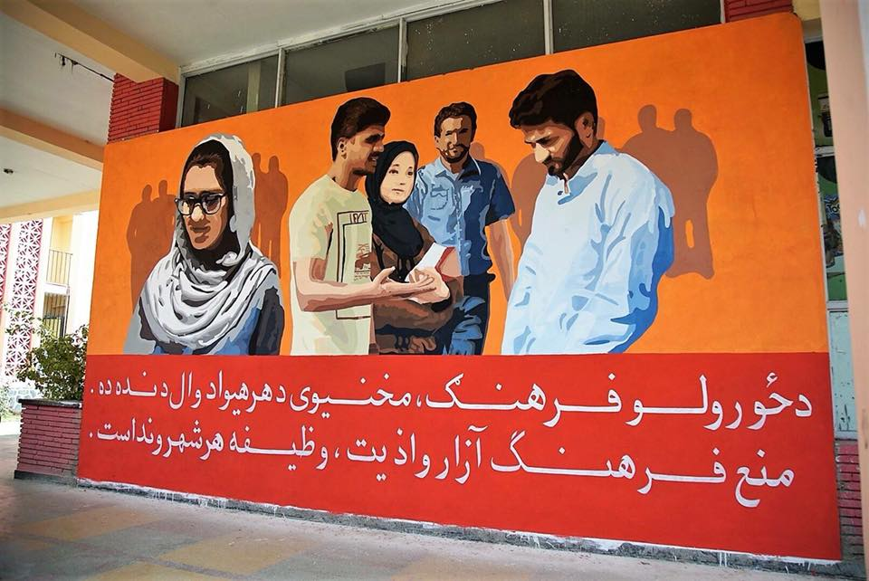 """A mural addressing harassment of women says """"The true and perfect Muslim is the one that other people are safe from his tongue and hand"""" painted at Professor Burhanuddin Rabbani University in Kabul. Photo courtesy of ArtLords"""