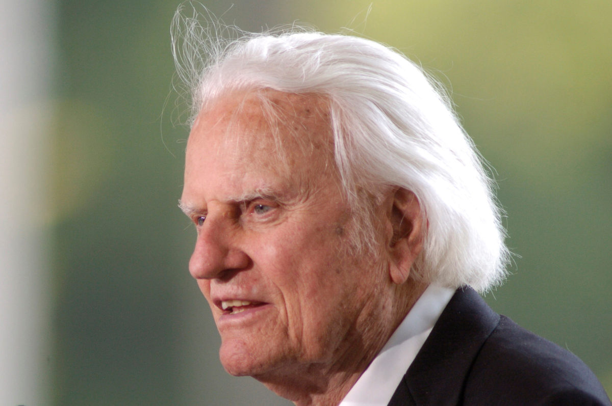 File photo of Evangelist Billy Graham speaking at the dedication of the Billy Graham Library in Charlotte, North Carolina, on May 31, 2007. Photo by Robert Padgett/Reuters