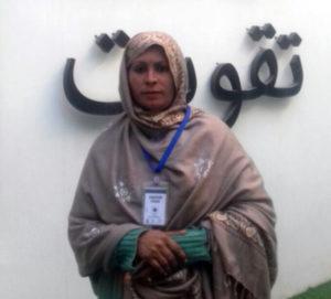 Azra Perveen in Punjab province, Pakistan
