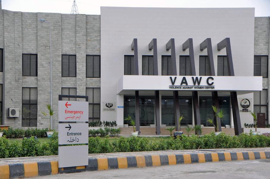Violence Against Women Center in Pakistan