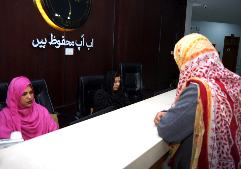 The 24-hour all-women-run center opened in Punjab, Pakistan's largest province, in May 2017. Photo courtesy of the Punjab Strategic Reforms Unit