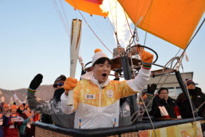 The torch relay for the 2018 Winter Olympics included a hot air balloon ride. Photo courtesy of the International Olympic Committee