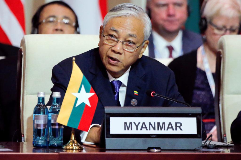 Myanmar's President Htin Kyaw speaks during the opening session of the Asia-Europe Meeting (ASEM) summit in Ulaanbaatar