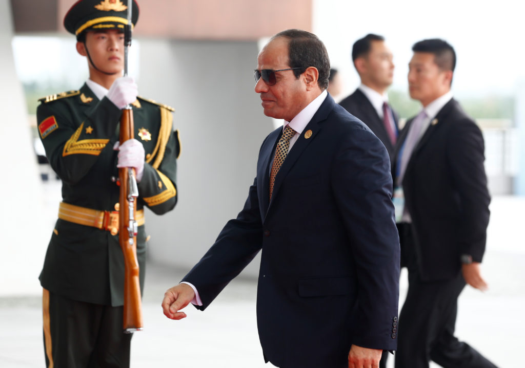 Egyptian President Abdel Fattah el-Sissi arrives at the G20 Summit in Hangzhou, Zhejiang province, China, on Sept. 4, 2016. File Photo by Rolex dela Pena/Pool via Reuters