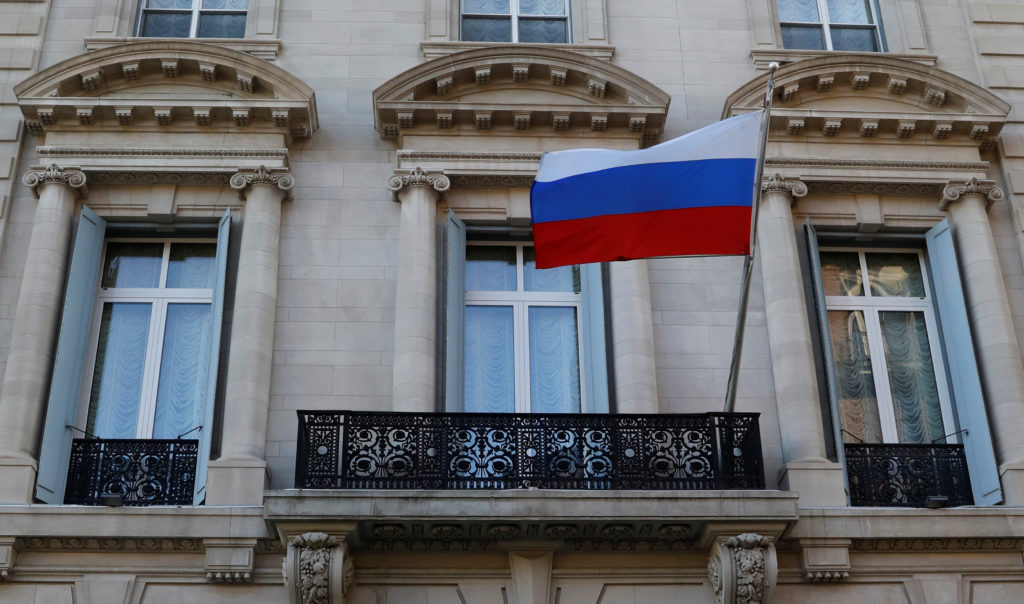 The Russian flag flies on the Consulate-General of the Russian Federation in Manhattan in New York City. Photo by Mike Seg...