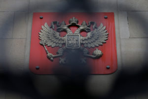 The Russian coat of arms is seen on the Russian consulate in Strasbourg, France, March 26. Photo by Vincent Kessler/Reuters