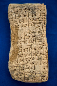 One of the ancient tablets illegally smuggled to Hobby Lobby stores. Photo provided by U.S. Immigration and Customs Enforcement