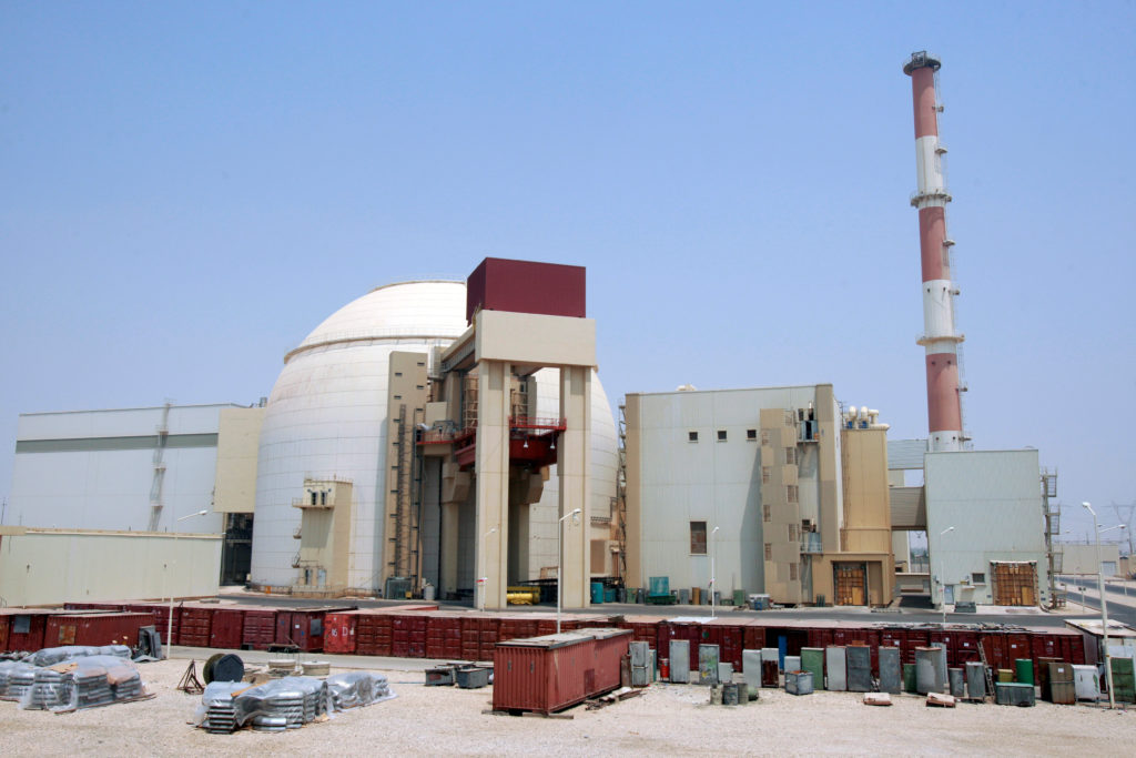 Bushehr main nuclear reactor about 750 miles south of Iran's capital Tehran in 2010. File photo by Raheb Homavandi/Reuters