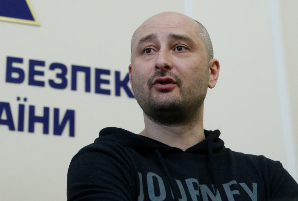 Russian journalist Arkady Babchenko, who was reported murdered in the Ukrainian capital on May 29, speaks during a news briefing by the Ukrainian state security service in Kiev on May 30. Photo by Valentyn Ogirenko/Reuters