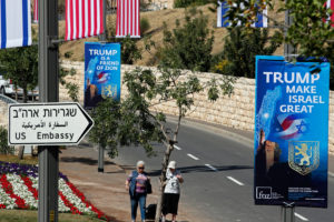 The compound of the U.S. consulate in Jerusalem will host the new U.S. Embassy. Photo by Thomas Coex/AFP/Getty Images