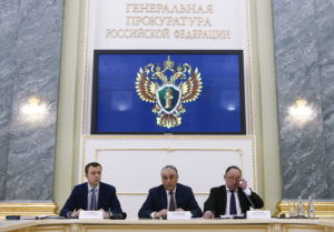 Russia's Deputy Prosecutor General Saak Karapetyan (C), spokesman for the Prosecutor General's Office Alexander Kurennoi (L) and representative of the Prosecutor General's Office Nikolai Atmonyev attend a briefing, dedicated to investigations and proceedings, including the case of an ex-Russian spy Sergei Skripal and his daughter Yulia poisoned in Salisbury, in Moscow, Russia April 9, 2018. REUTERS/Sergei Karpukhin