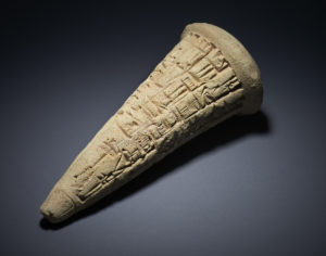 An inscribed clay cone was one of eight antiquities the British Museum returned to Iraq. Photo courtesy of the British Museum
