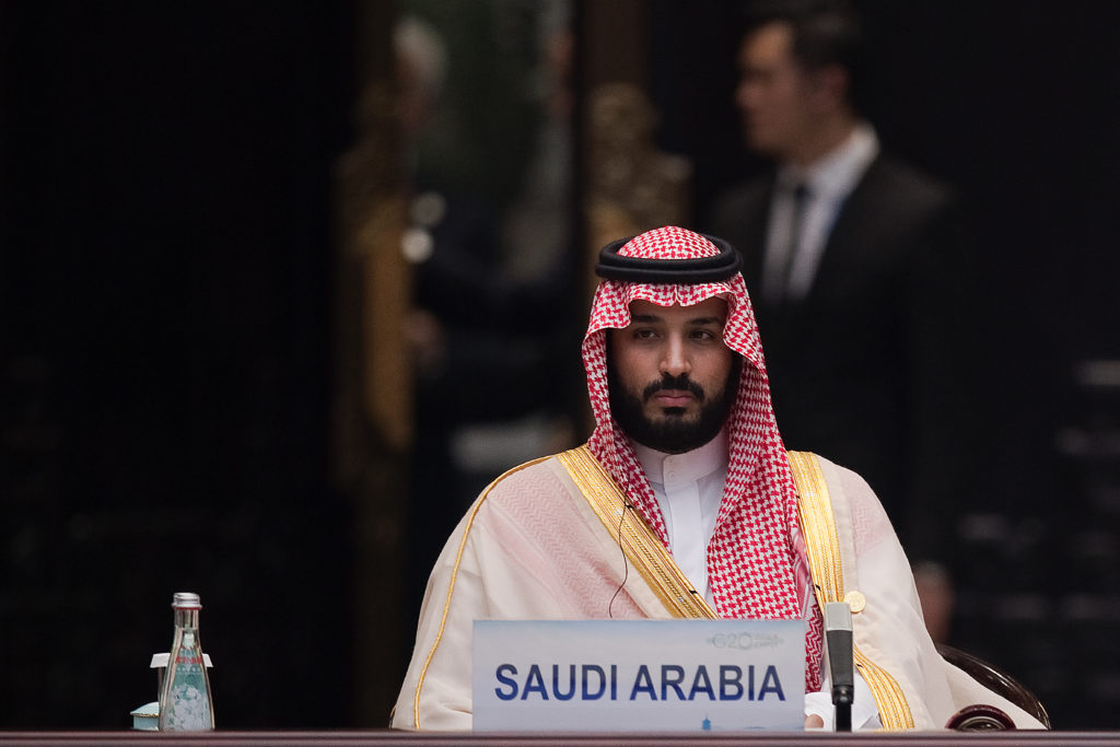 President Donald Trump on Thursday disputed U.S. intelligence officials' finding that the Saudi crown prince Mohammed bin Salman was responsible for the killing of journalist Jamal Khashoggi. Photo by Nicholas Asfouri/Getty Images