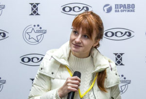 Maria Butina, leader of a pro-gun organization, speaks on October 8, 2013 during a press conference in Moscow. - A 29-year-old Russian woman was arrested for conspiring to influence U.S. politics by cultivating ties with political groups including the National Rifle Association, the powerful gun rights lobby. Photo by STR/AFP/Getty Images
