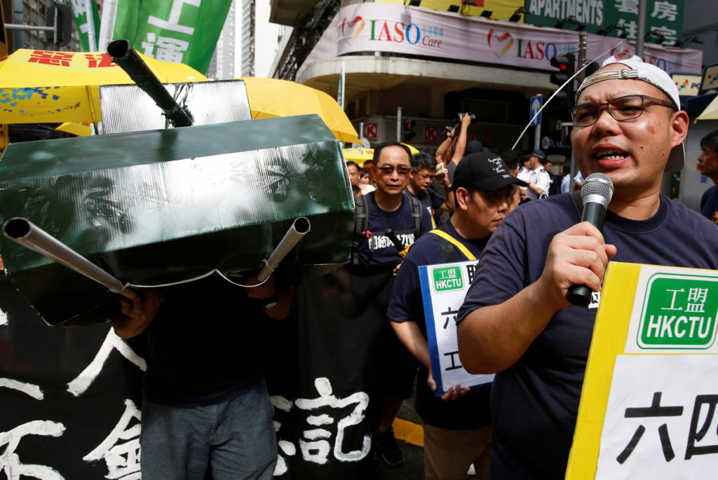 Hong Kong students invited to handle rocket launchers