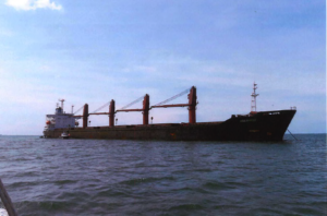 The North Korean cargo ship, the Wise Honest, is seen in this U.S. government photo. Photo courtesy: U.S. Justice Department