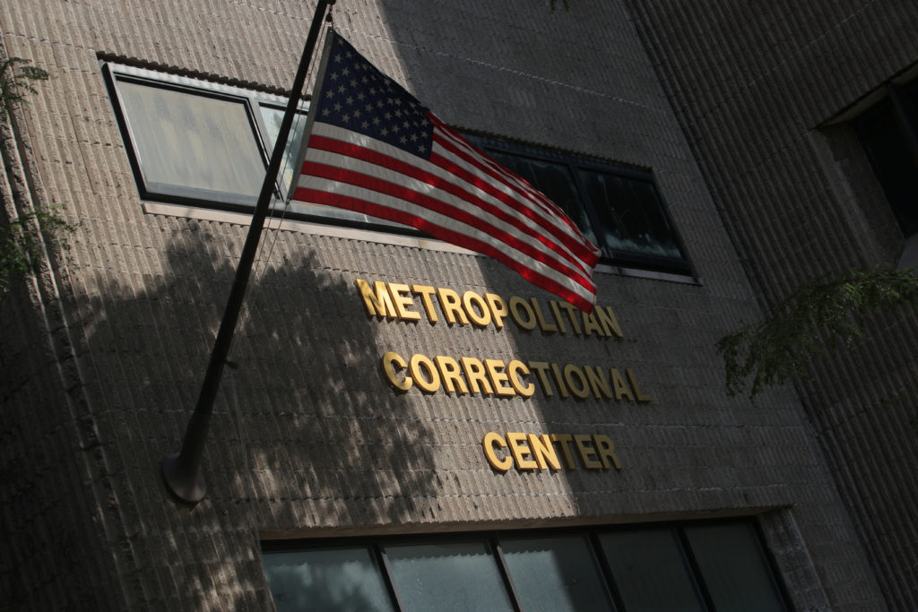 An exterior view of the Metropolitan Correctional Center jail where financier Jeffrey Epstein, who was found unconscious w...