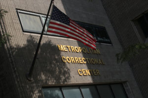 An exterior view of the Metropolitan Correctional Center jail where financier Jeffrey Epstein, who was found unconscious with injuries to his neck according multiple media outlets citing unidentified sources while awaiting trial in his sex trafficking case in the Manhattan borough of New York City, on July 25, 2019. Photo by Brendan McDermid/Reuters