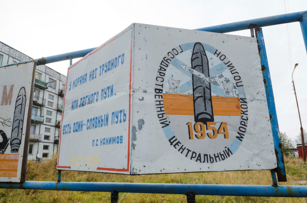 What we know about deadly radiation explosion at Russian military site