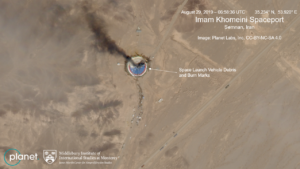 Image of the failure at the Imam Khomeini Space Launch Center. Photo courtesy: Middlebury Institute of International Studies at Monterey